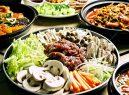 The 5 Best Korean Restaurants in Singapore