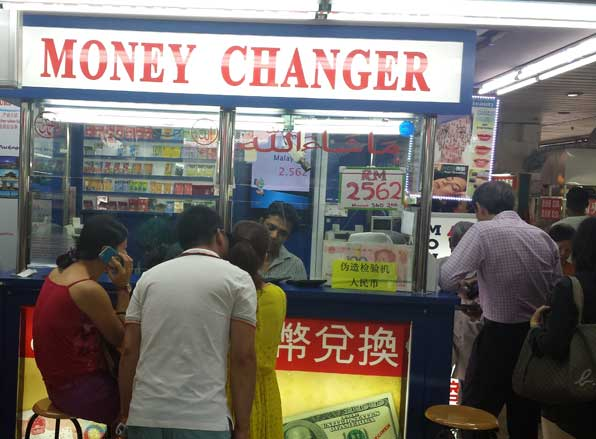 Money Changers at People's Park Complex Chinatown