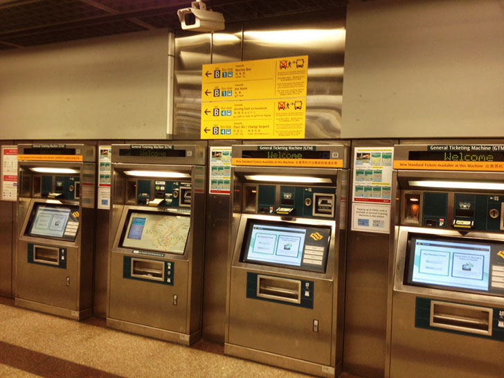 General-ticketing-machines-singapore
