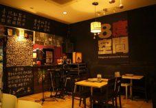 8 Degree Taiwanese Bistro singapore