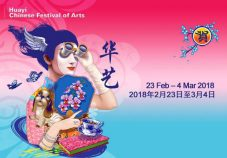 Huayi-–-Chinese-Festival-of-Arts-2018